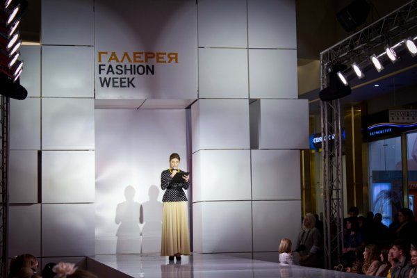 Проект FASHION WEEK 2013